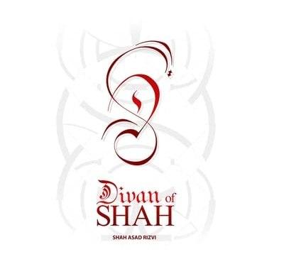 Poetry: Divan of Shah by Shah Asad Rizvi